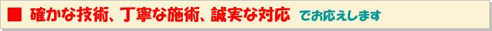 tokutyou_title04