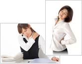肩こりや腰痛 イメージ写真