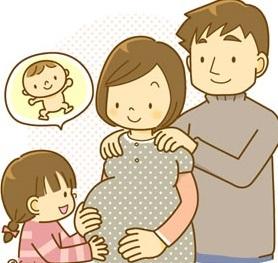 古川カイロプラクティックセンターさいたま整体院のマタニティ(妊婦)整体コース内容 イメージ画像