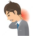首のこり・痛み イメージ画像
