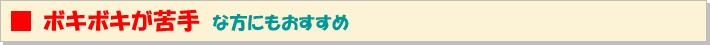 tokutyou_title03