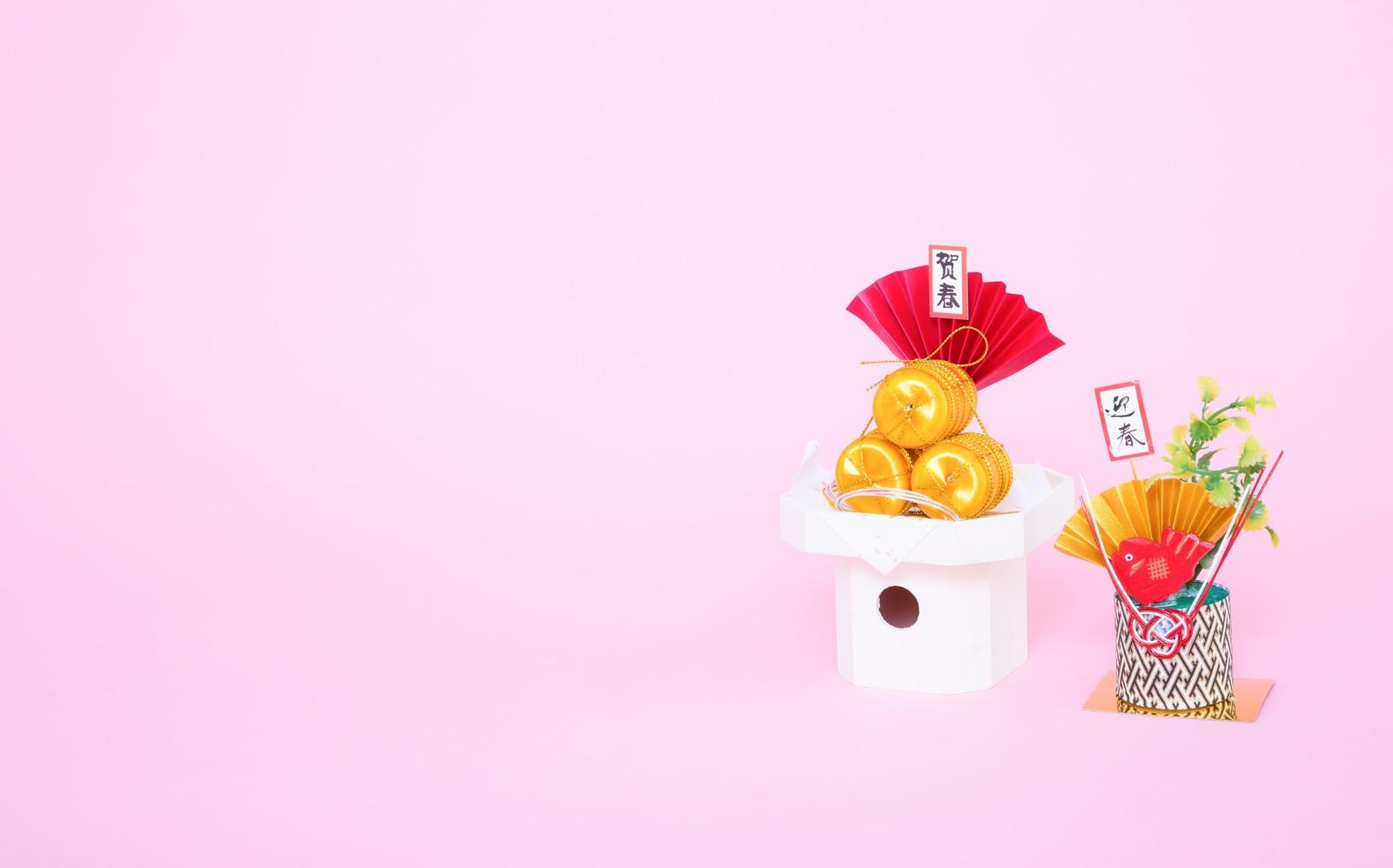 【年末年始の休診日】のお知らせ古川カイロプラクティックセンター イメージ写真